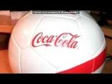 «свято наближається» под музыку Coca-Cola - Holidays Are Coming (Новогодняя реклама Кока Кола). Picrolla